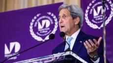Secretary of State John Kerry visits Miami Dade College